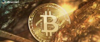 сложность криптовалют