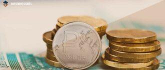 Хайпы которые платят в рублях