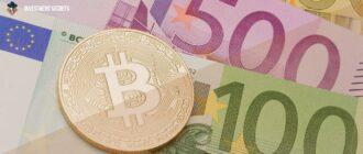 Мониторинг обменников криптовалюты