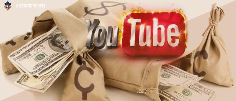 Сколько платит YouTube за просмотры