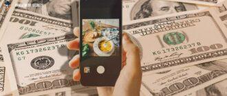 Стоимость рекламы в инстаграм