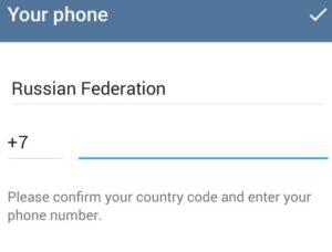 регистрация в телеграмме с телефона