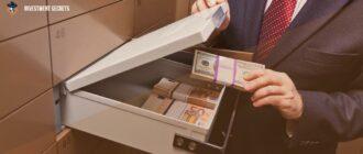 где можно хранить деньги