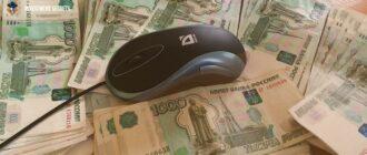 как сегодня заработать деньги