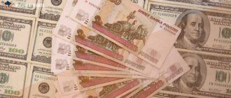 обменник валют онлайн доллар рубль