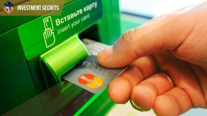 Обменник сбербанк в биткоин