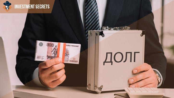 Как правильно давать деньги в долг под расписку