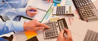 Курсы финансовой грамотности бесплатно