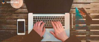 Работа наборщик текста на дому