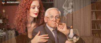 Как гарантированно заработать себе на пенсию
