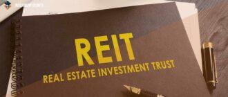 Что такое REIT и почему стоит обратить на них внимание