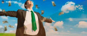 Куда вложить деньги для пассивного дохода