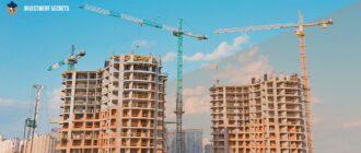 Инвестировать в строительство